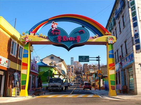 Incheon Fairy Tale Village