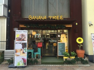 seoul unique cafe - banana tree