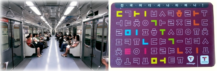 Things to know before coming to Korea