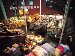 Gwangjang market view2