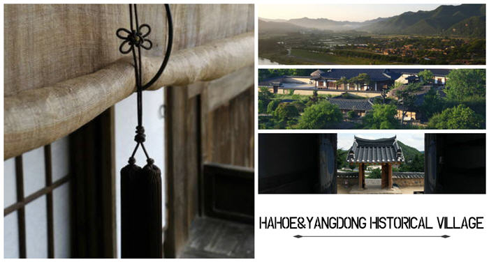 hahoe and yangdong villages collage
