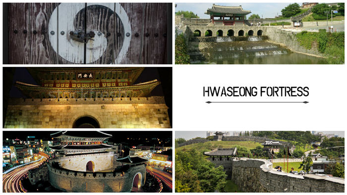 hwaseong fortress collage