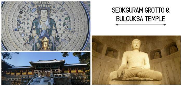 seokgurambulguksa collage