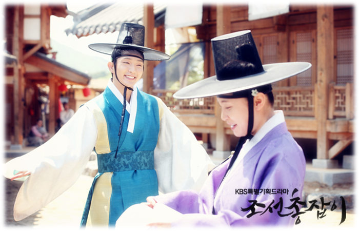 Korean Drama Hanbok